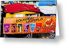 Roots Of La Perla At Old San Juan Greeting Card