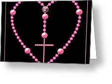 Rosary With Pink And Purple Beads Greeting Card