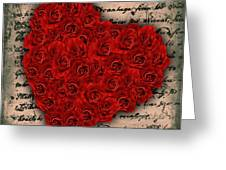 Rose Heart And Letter Greeting Card