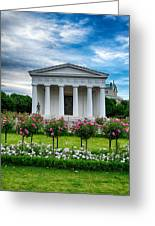 Rose Park Greeting Card by Viacheslav Savitskiy