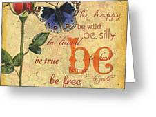 Roses And Butterflies 1 Greeting Card
