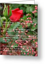 Roses In Heaven Greeting Card