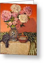 Roses Peonies And Grapes Greeting Card