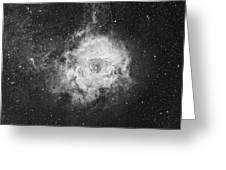 Rosette Nebula Greeting Card