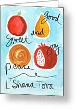 Rosh hashanah blessings painting by linda woods rosh hashanah blessings greeting card m4hsunfo