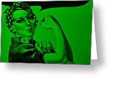 Rosie In Green Greeting Card