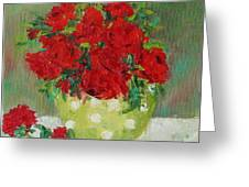 Rosses R Red Greeting Card