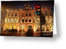 Rossio Train Station Greeting Card