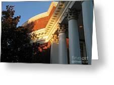 Rotunda At The University Of Virginia Greeting Card