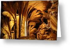 Rotunda Detail Greeting Card