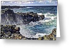 Rough Rocks Near Hana Greeting Card