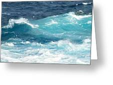 Rough Waves 1 Offshore Greeting Card