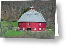 Round Barn Greeting Card