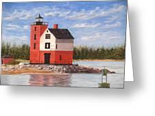 Round Island Light House Greeting Card