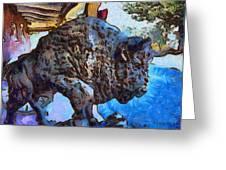 Round Up Market Buffalo Greeting Card