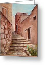 Roussillon Walk Greeting Card