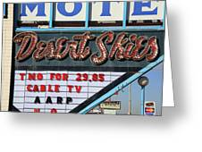 Route 66 - Desert Skies Motel Greeting Card