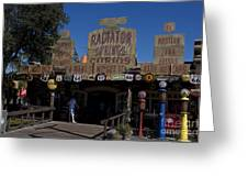 Route 66 Gift Shop Disneyland Greeting Card