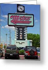 Route 66 - Metro Diner Greeting Card