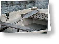 Rowboat Greeting Card