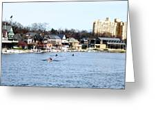 Rowing At Boathouse Row Greeting Card