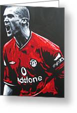 Roy Keane - Manchester United Fc Greeting Card