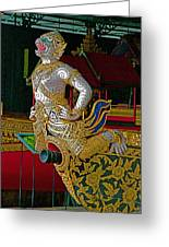 Royal Barges Museum In Bangkok-thailand Greeting Card