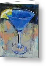 Royal Blue Martini Greeting Card