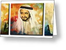 Royal Collage Greeting Card