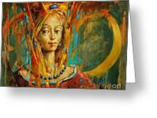 Royal Muse Greeting Card