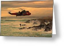 Royal Navy Rescue  Greeting Card