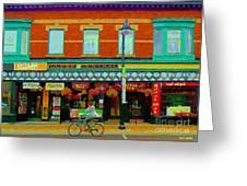 Royal Oaks British Pub Hillarys And Pc Perfect Glebe Central Paintings Of Ottawa Scenes C Spandau Greeting Card