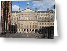 Royal Palace From Raadhuisstraat Street In Amsterdam Greeting Card