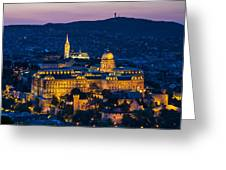 Royal Palace Of Buda In Budapest Greeting Card