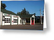 Rt 66 Gas Station 2 Greeting Card