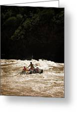 Rubber Raft Running Rapids Greeting Card