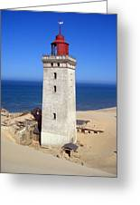 Rubjerg Knude Lighthouse 2 Greeting Card