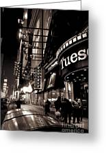 Ruby Tuesday's Times Square - New York At Night Greeting Card