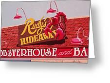Rudy's Hideaway Greeting Card