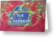 Rue Des Rosiers In Paris Greeting Card