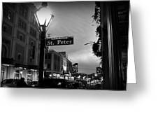 Rue St. Pierre Greeting Card