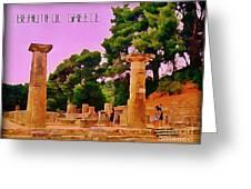Ruins At Olympus Greece Greeting Card by John Malone