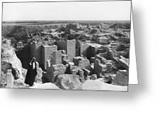 Ruins Of Babylon Greeting Card