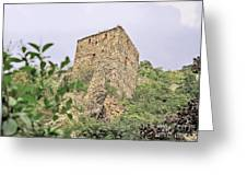 Ruins Of Durnstein Greeting Card