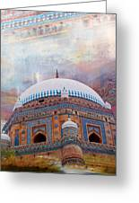Rukh E Alam Greeting Card by Catf
