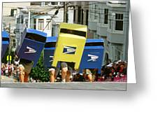 Running Mail Boxes Greeting Card