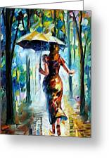 Running Towards Love - Palette Knife Oil Painting On Canvas By Leonid Afremov Greeting Card