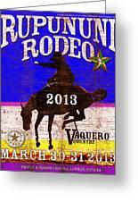 Rupununi Rodeo Greeting Card