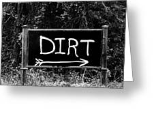 Rural Area Sign Greeting Card