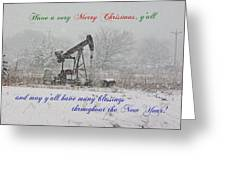 Rural Texas Christmas Greeting Card